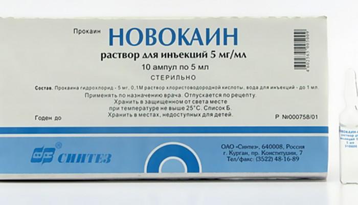 a nyaki osteochondrozist kezelő gyógyszerek nyomása közös kezelés az üvegházban
