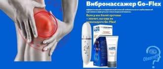 ízületi fájdalomkrémek ár a vállízület fájdalomkapszulaja mi ez